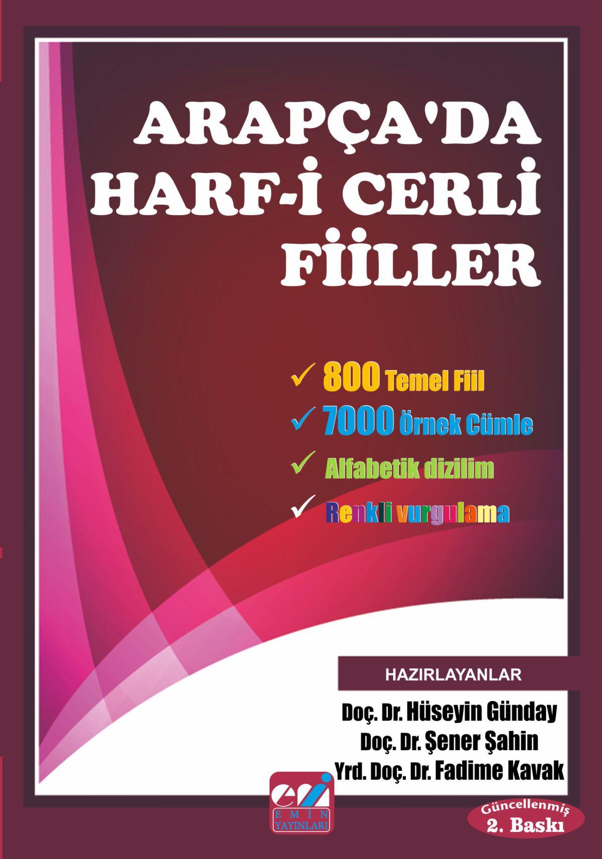Arapça'da Harf-i Cerli Fiiller (Renkli)