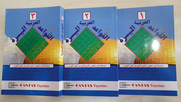 El-Kavaid El Arabiyyetü El Müyessera 3 Cilt Takım