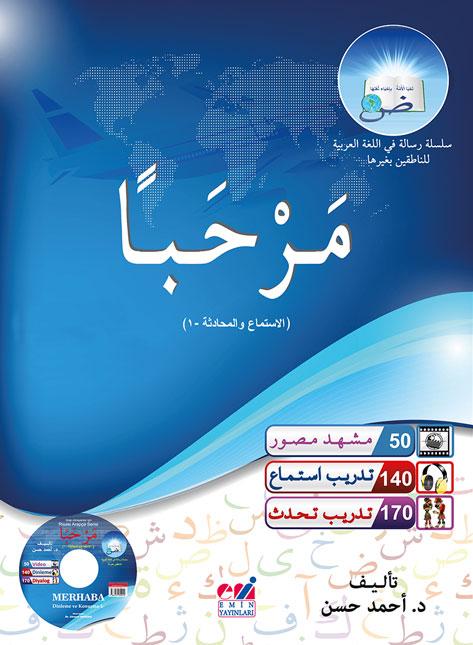 Merhaba Arapça Dinleme ve Konuşma -1