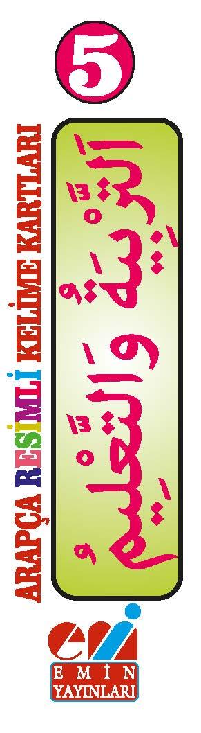 Arapça 05.Eğitim ve Öğretim / Resimli Kelime Kartları 72-Kart