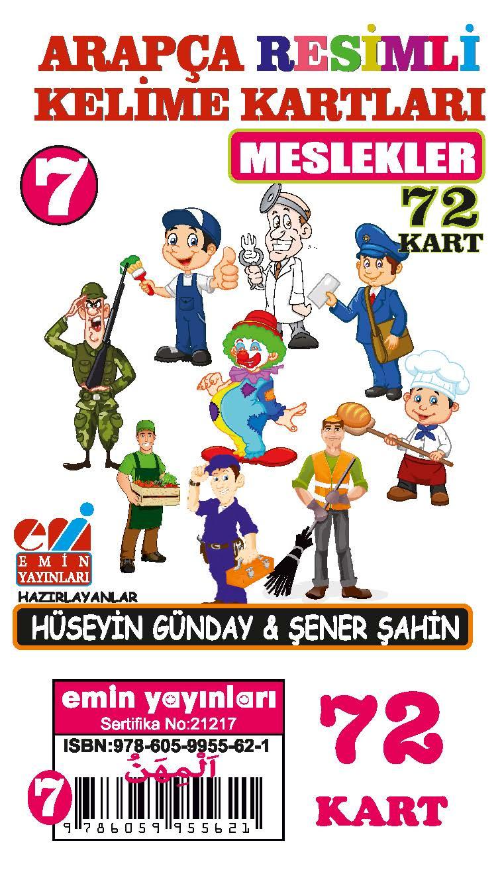Arapça 07.Meslekler / Resimli Kelime Kartları 72-Kart