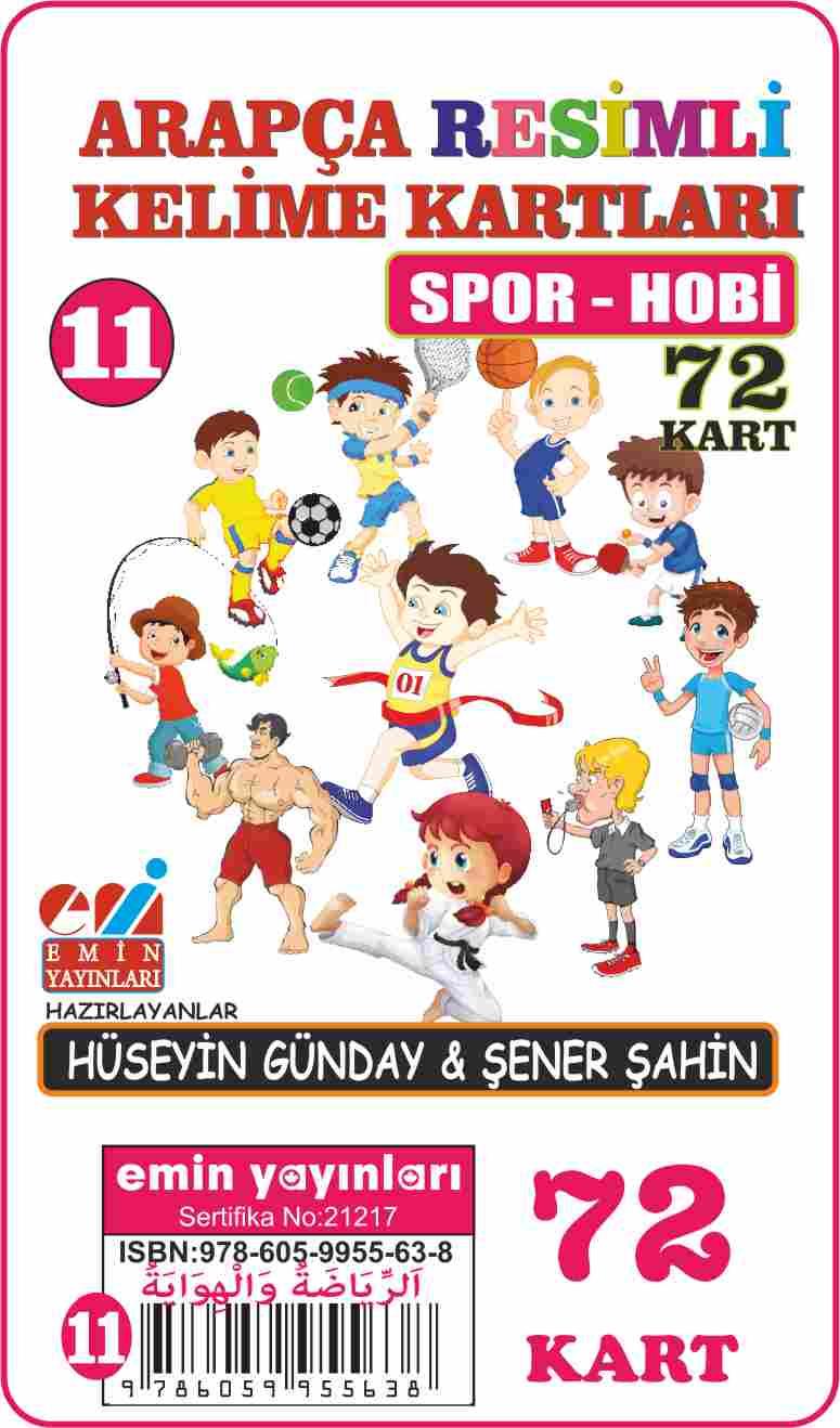 Arapça 11.Spor-Hobi / Resimli Kelime Kartları 72-Kart