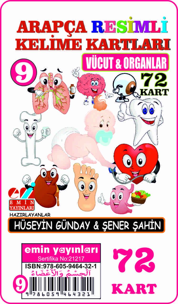 Arapça 09.Vücut ve Organlar / Resimli Kelime Kartları 72-Kart
