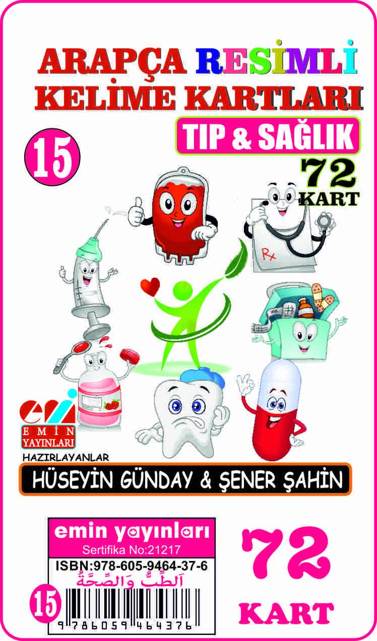 15. Arapça Resimli Kelime Kartları - Tıp & Sağlık