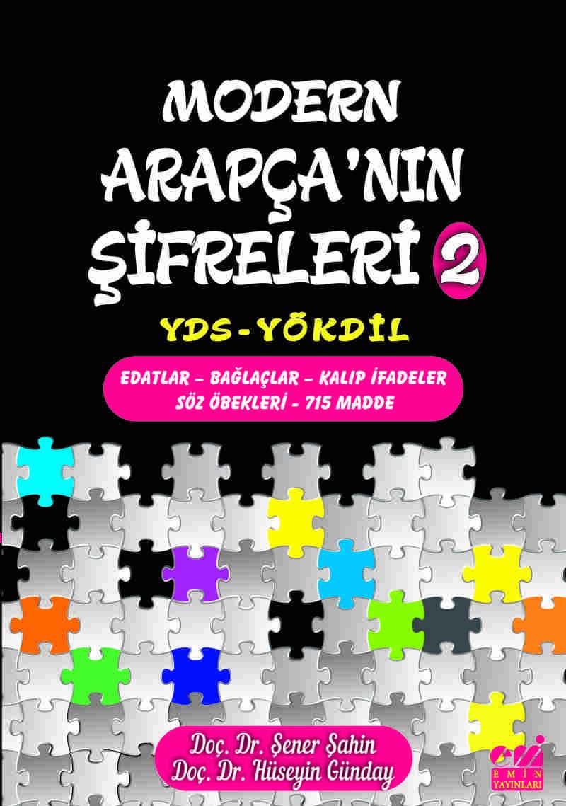 Modern Arapça'nın Şifreleri 2, YDS Yökdil