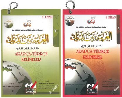 Beyne Yedeyk  Kelime  Kartları 1+2 Arapça - Türkçe  Sözlük